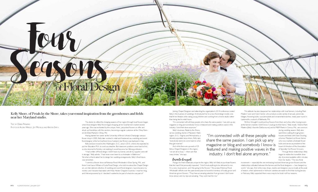 "This is the opening spread of my ""Four Seasons of Local Flowers"" feature from the January 2017 issue of Florists' Review. This image by Kirsten Smith Photography was taken inside a high tunnel at Plant Masters' flower farm."